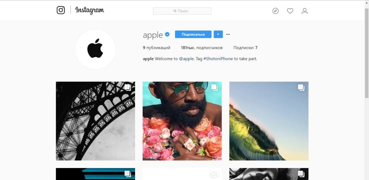 Instagram Apple